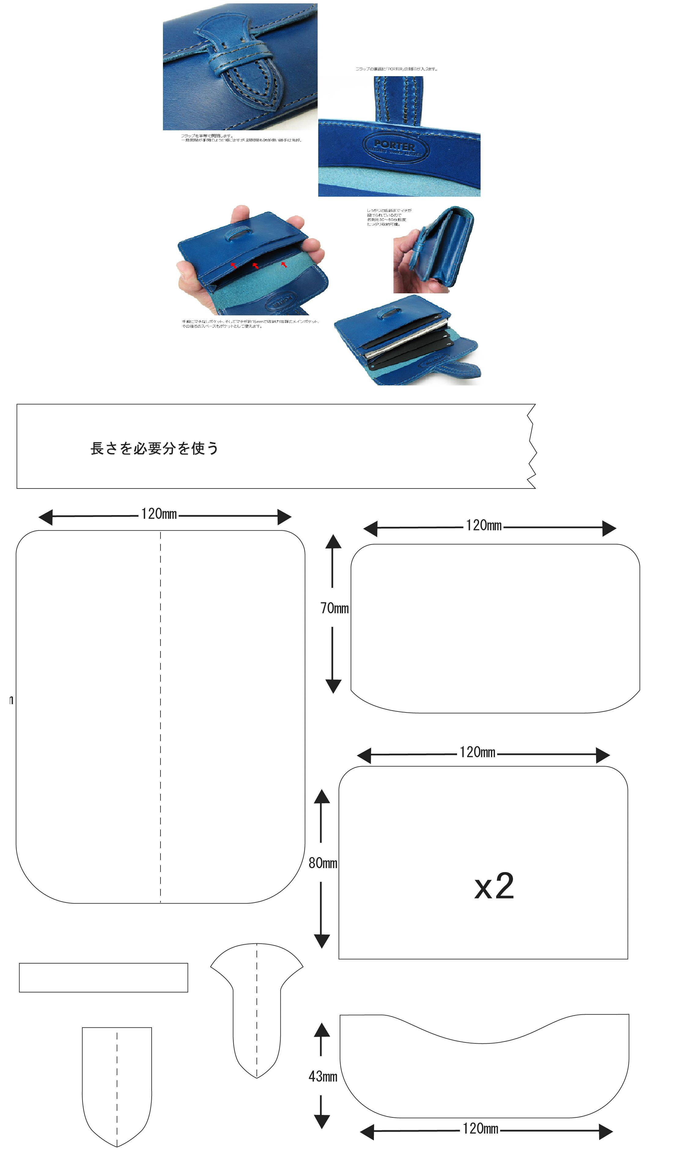 Card Wallet Pattern | кошелек | Pinterest | Bolsos, Monederos y Patrones