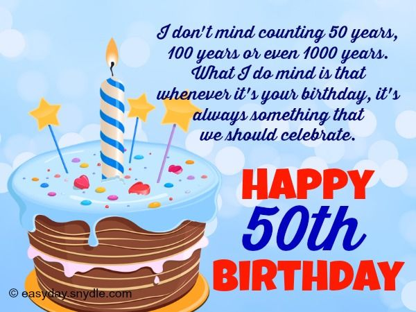 50th Birthday Wishes Sms