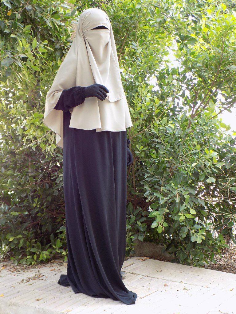 Veils Pinterest Niqab And Hijab Niqab