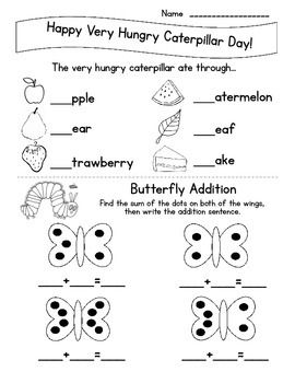 Our Kindergarteners Celebrate Very Hungry Caterpillar Day On March 20 Since This Is Such A Big Event Fo Very Hungry Caterpillar Hungry Caterpillar Caterpillar Very hungry caterpillar worksheets kindergarten