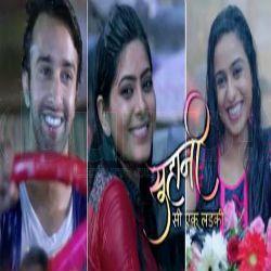 Suhani Si Ek Ladki 26th September 2014 HD Video Watch Online
