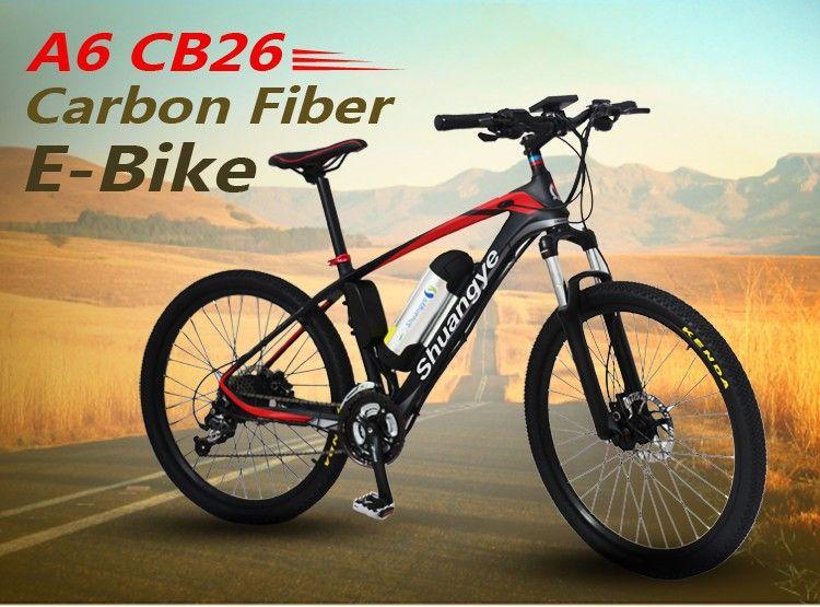 Углеродного волокна рамка 26 электрический горный велосипед для Европы https://t.co/OaGNds9cbV https://t.co/VfVzLbmx38