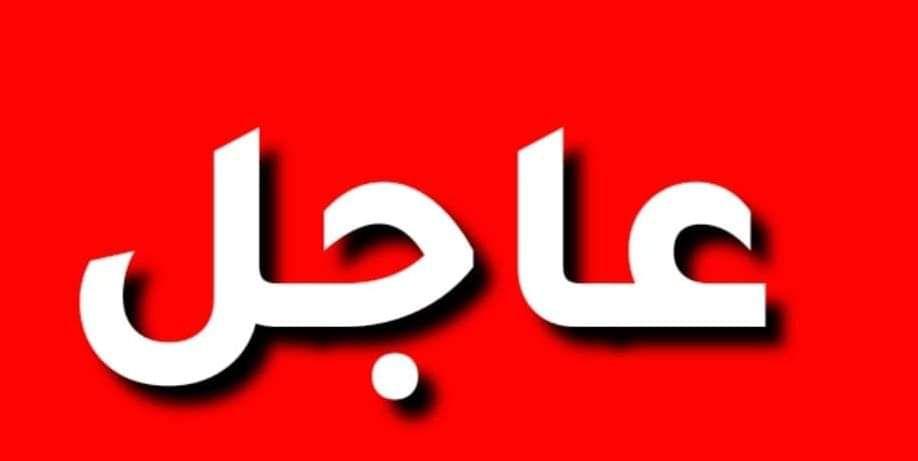 نقابة صالات الأفراح في الضفة الغربية تقرر فتح كافة الصالات اعتبارا من يوم الثلاثاء الموافق 4 8 2020 Vimeo Logo Company Logo Tech Company Logos