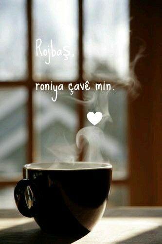 Good Morning The Light Of My Eyes Krimskrams Kaffee