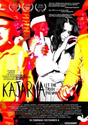 Kajarya Tamil Film Song Download