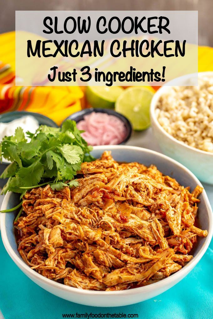 Slow cooker Mexican shredded chicken {3 ingredients} - Family Food on the Table
