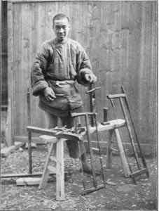 ed10_carpenter.jpg (227×300)