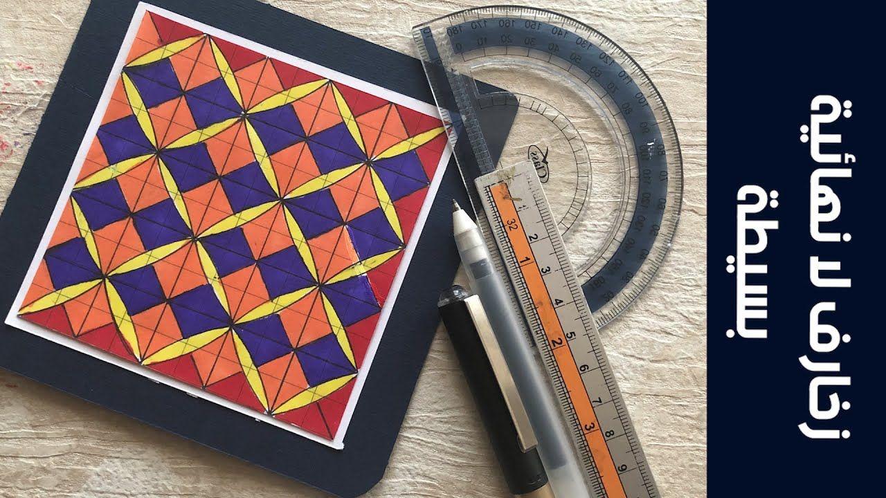 رسم زخرفة بسيطة وسهلة Zentangle Art Zentangle Art