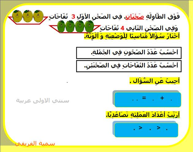 تدريب على حل المسائل السنة الاولى امتحانات تونس Blog Blog Posts Post