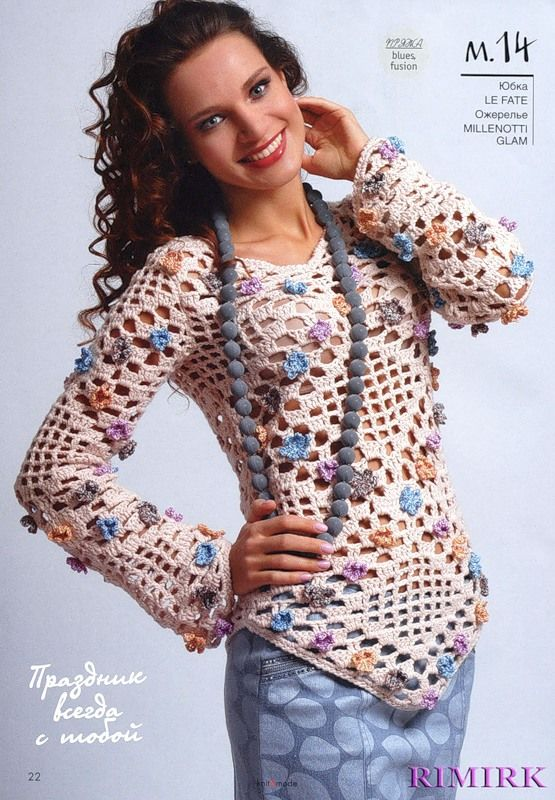 Sweaters, jackets, pullovers   Entries in category Sweatshirts, jackets, pullovers   Mother of All Trades: LiveInternet - Russian Service Online Diaries