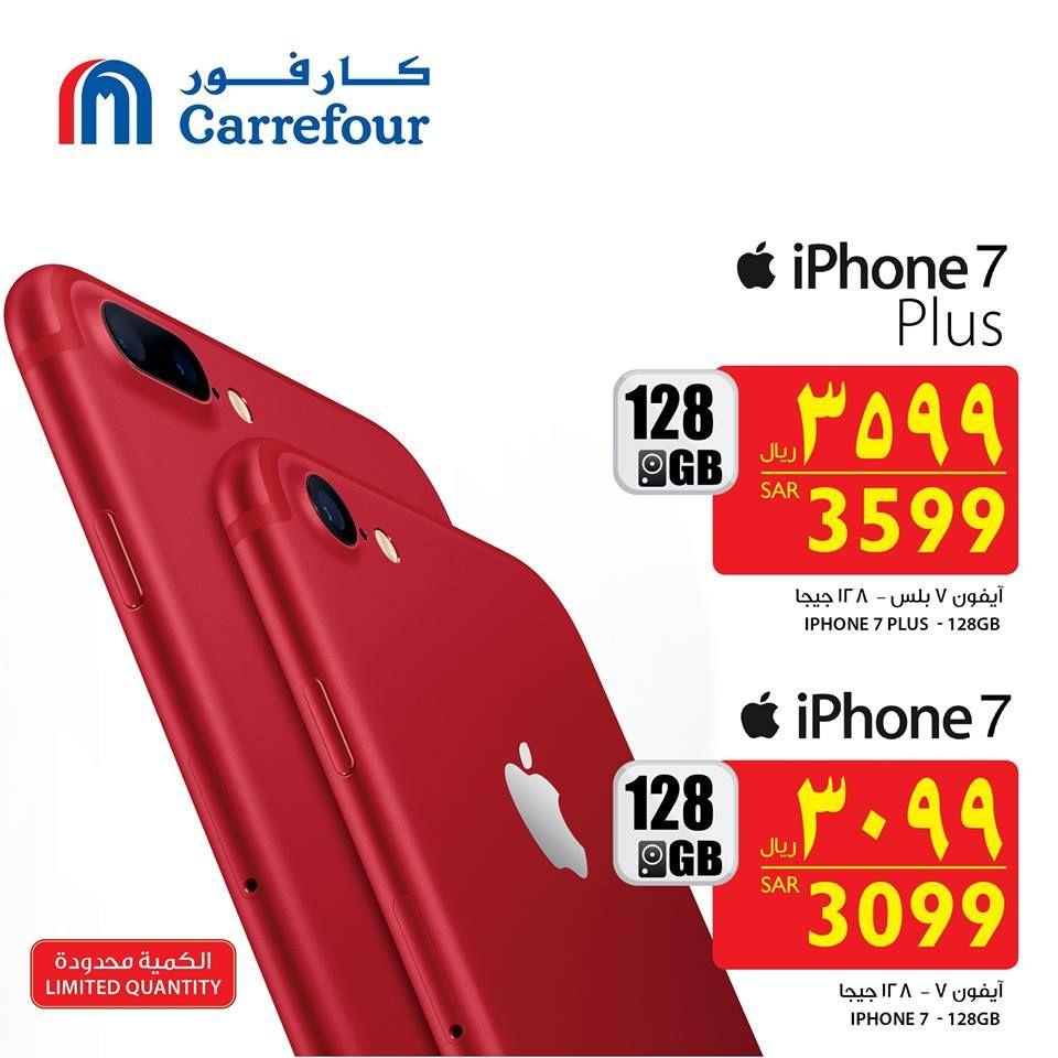سعر ايفون 7 و سعر ايفون 7 بلس الاحمر الجديد في كارفور السعودية Carrefour Https Www 3orod Today Mobile O Iphone 7 Price Mobile Offers Wholesale Cell Phones