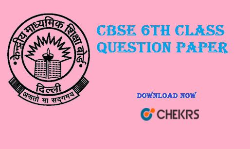 CBSE 6th Class Question Paper 2018- Download Question paper - new blueprint and model question paper for class xi