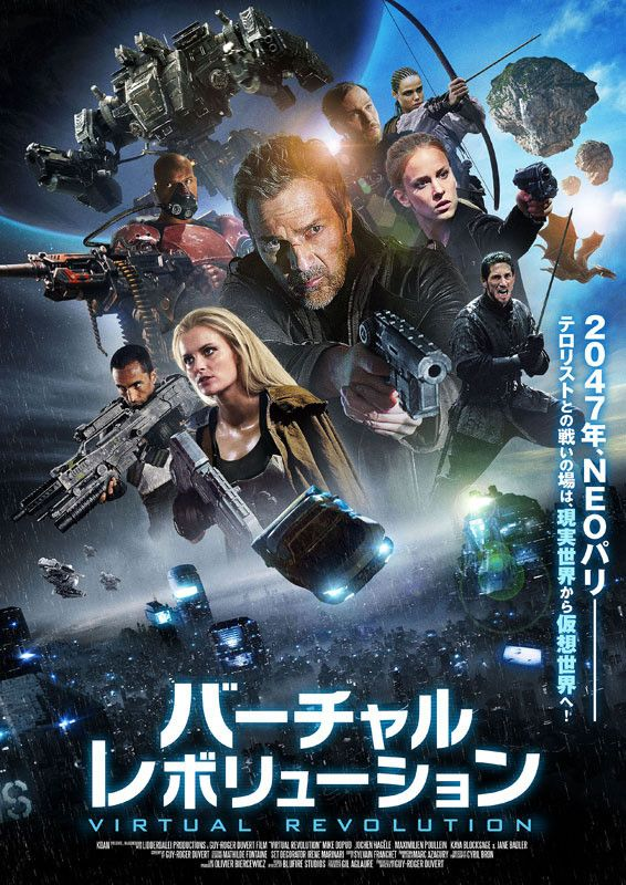 Virtual Revolution Streaming Vf : virtual, revolution, streaming, Virtual, Revolution, (2016), Virtual,, Revolution,, Movie, Posters