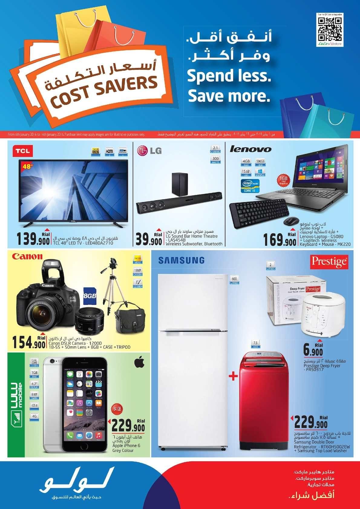 لولو عمان عروض 6 حتى 16 يناير 2016 أسعار الكتلفة Lenovo Savers Subwoofer