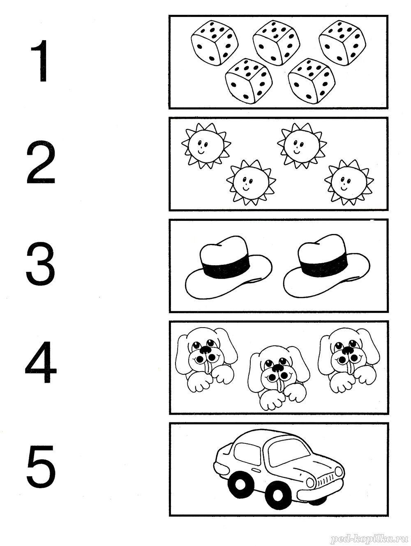 задания по математике для дошкольников 6-7 лет распечатать