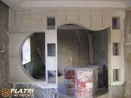 Risultati Immagini Per جبس مغربي اقواس Ceiling Design False Ceiling Design Dressing Table Design