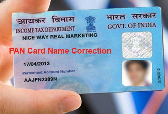 How To Correct Your Name On Pan Card Pancardnamecorrection Pancardupdation Pancard Aadhar Card Names Cards