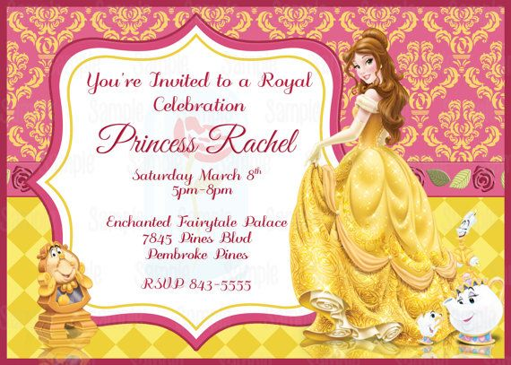 Printable princess belle birthday party invitation plus free blank printable princess belle birthday party invitation plus free blank matching printable thank you card filmwisefo Images