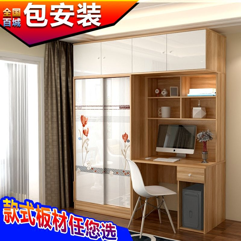 Desktop Computer Desk Wardrobe Conjoined Bookcase Combination With Sliding Door Children S Learning Table Bookshelf Cabinet
