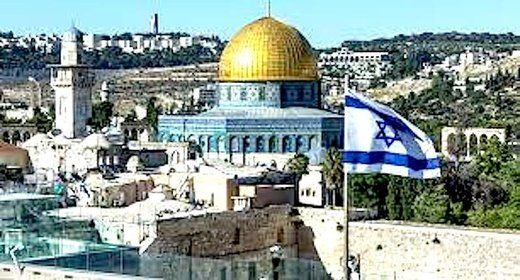 Awakening: Israel outraged at UNESCO resolution's quotation m...