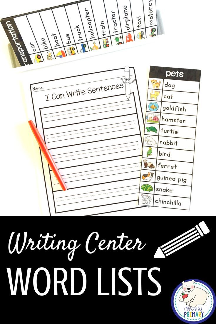Writing Center Word Lists | Kind