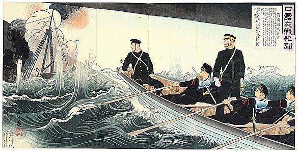 a discussion on the effects of the russo japanese war The threat of still further japanese expansion into china brought japan into conflict with the us open door policy but the so-called 'blood-debt' of the costly russo-japanese war made it difficult.