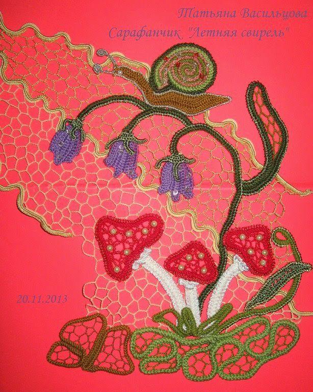 Irish crochet &: Татьяна Васильцова и ее работы.
