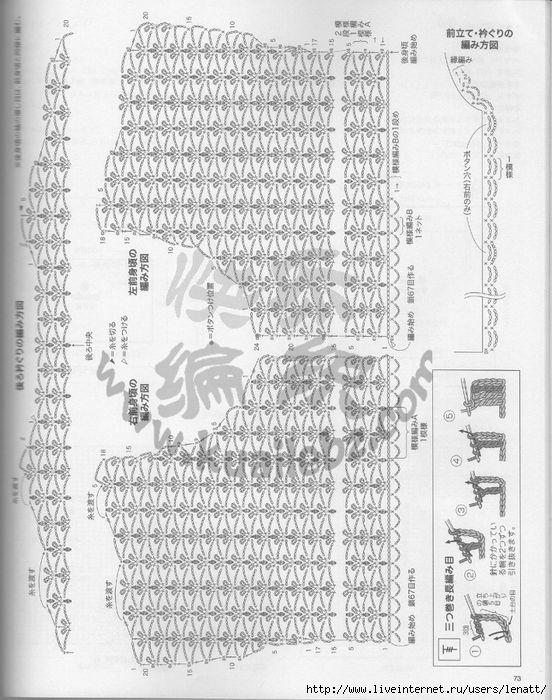 毛线手艺编织应时针织春夏号73 (552x700, 316Kb)
