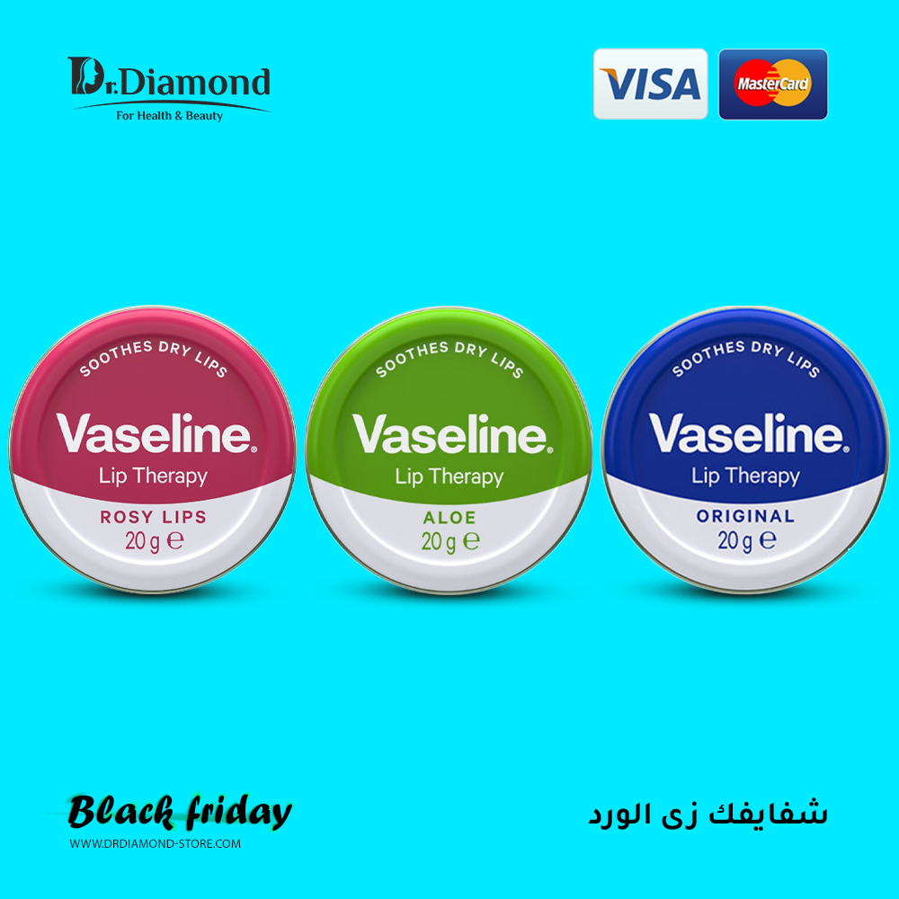 فازلين للشفاه Vaseline Lip Therapy Dry Lips Rosy Lips Health Beauty