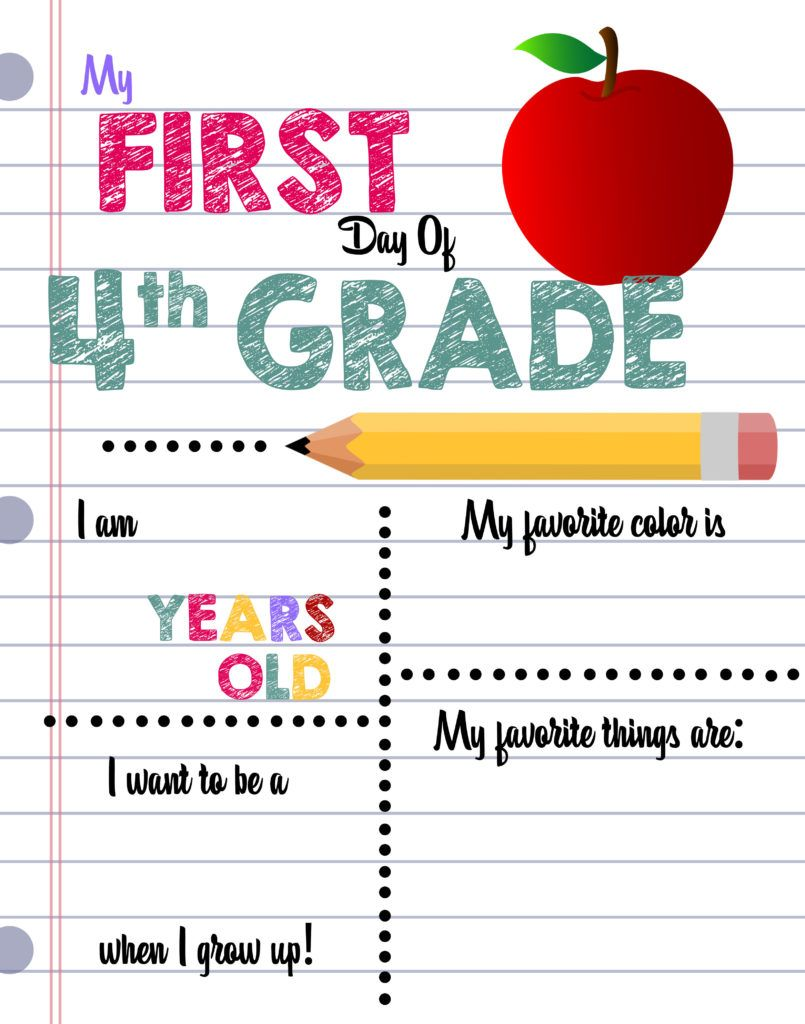 First Day of School Printable Sign - All Grades! #firstdayofschoolsign
