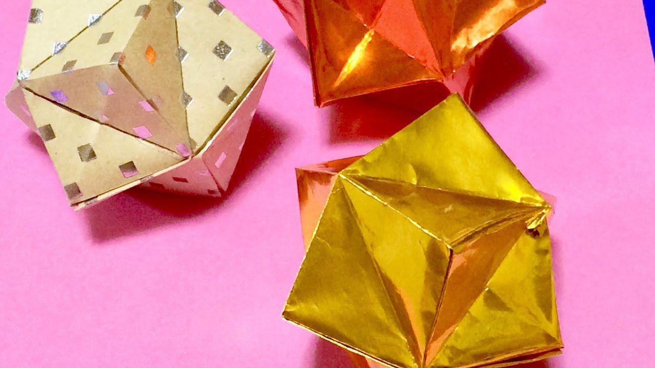 Pink spiky ball origami Stock Photo: 165887359 - Alamy   720x1280