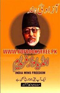 Maulana Abul Kalam Azad Books Pdf