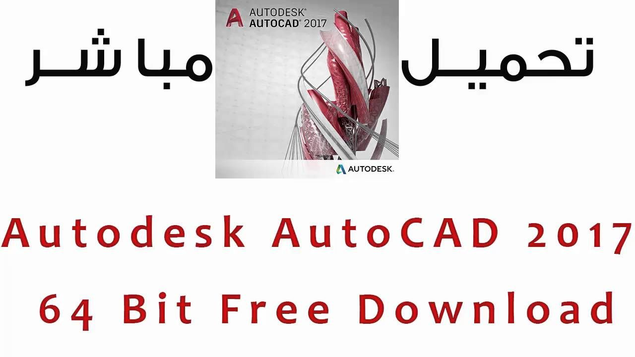 Autocad image by digitalway on digilearn autodesk free