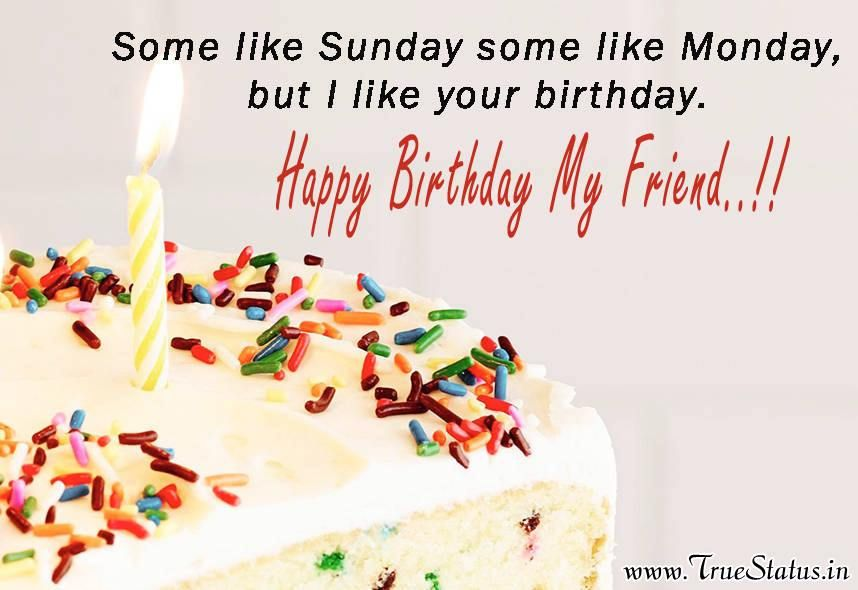 Happy Birthday Quotes For Friends | Best happy birthday ...