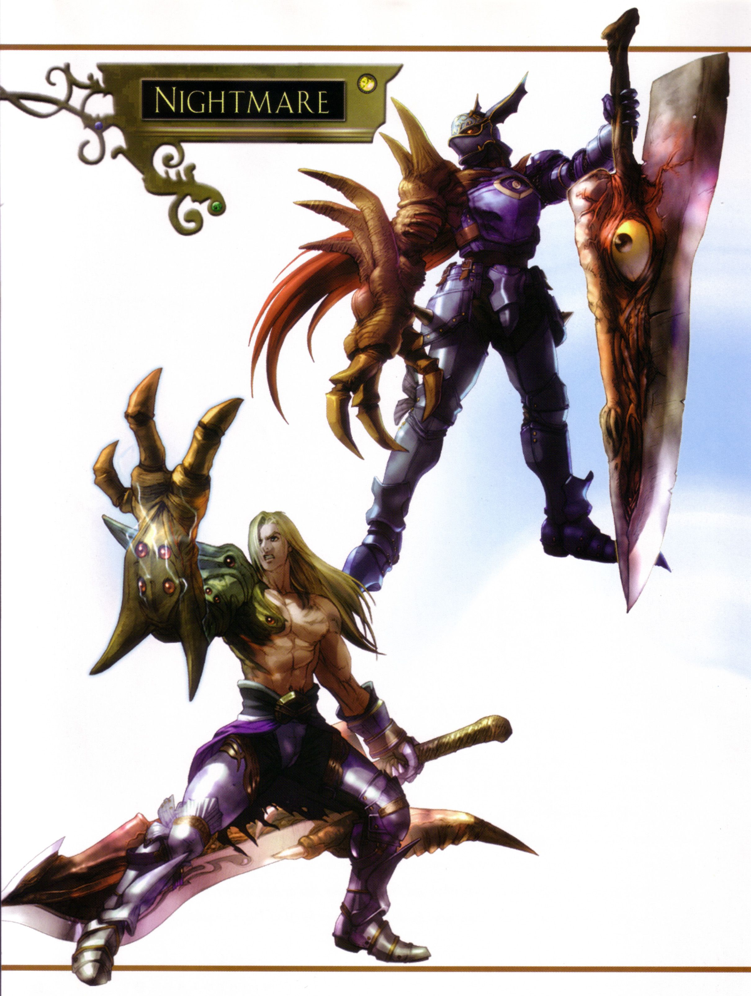 the art of soul calibur ii nightmare nightmare soul