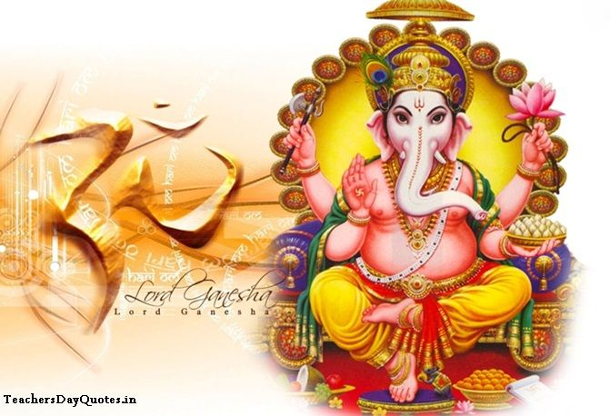 Beautiful Hd Images Of Lord Ganesha Download 2015 Lord Ganesha Ganesha Pictures Ganesh Chaturthi Images