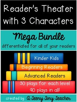Reader's Theater Bundle Reader's Theater with Three Characters Bundle This MEGA bundle gives you seasonal plays to use throughout your entire school year. Reader's Theater is a fun and engaging way to get students reading, practicing fluency, oral language, and teamwork!