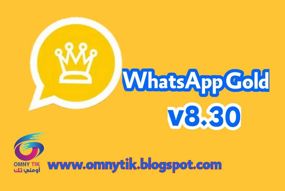 تحميل واتساب الذهبي 2020 اخر اصدار 8 30 Whatsapp Gold Gold King Logo