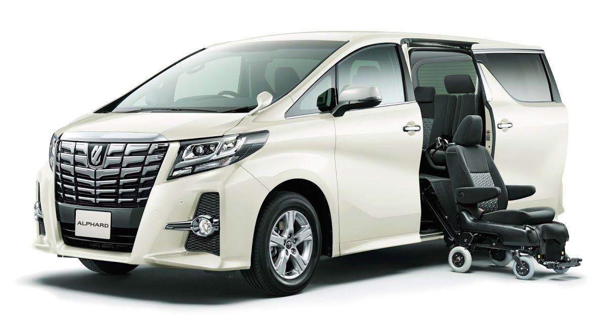 Harga Dan Spesifikasi Mobil Toyota Alphard Terbaru Mobil Toyota Mobil Keren