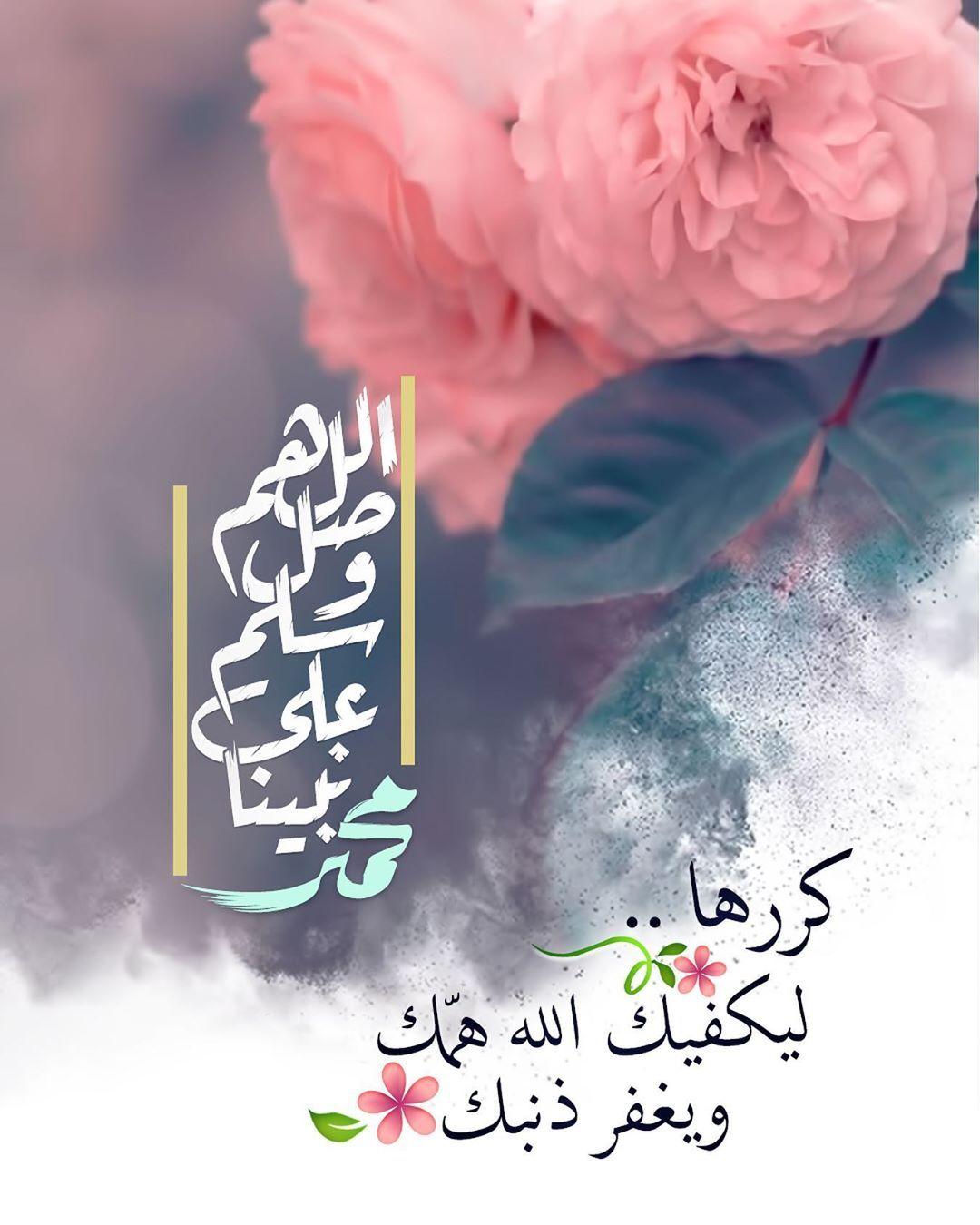 تويتر Poster Islam Movie Posters