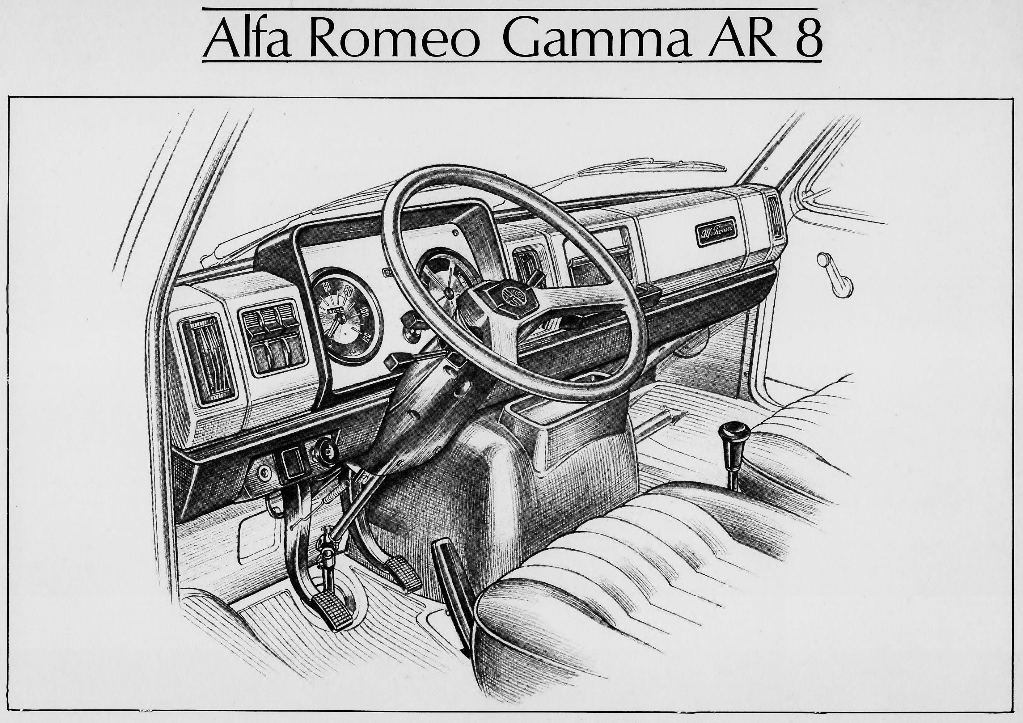 ar8 interior
