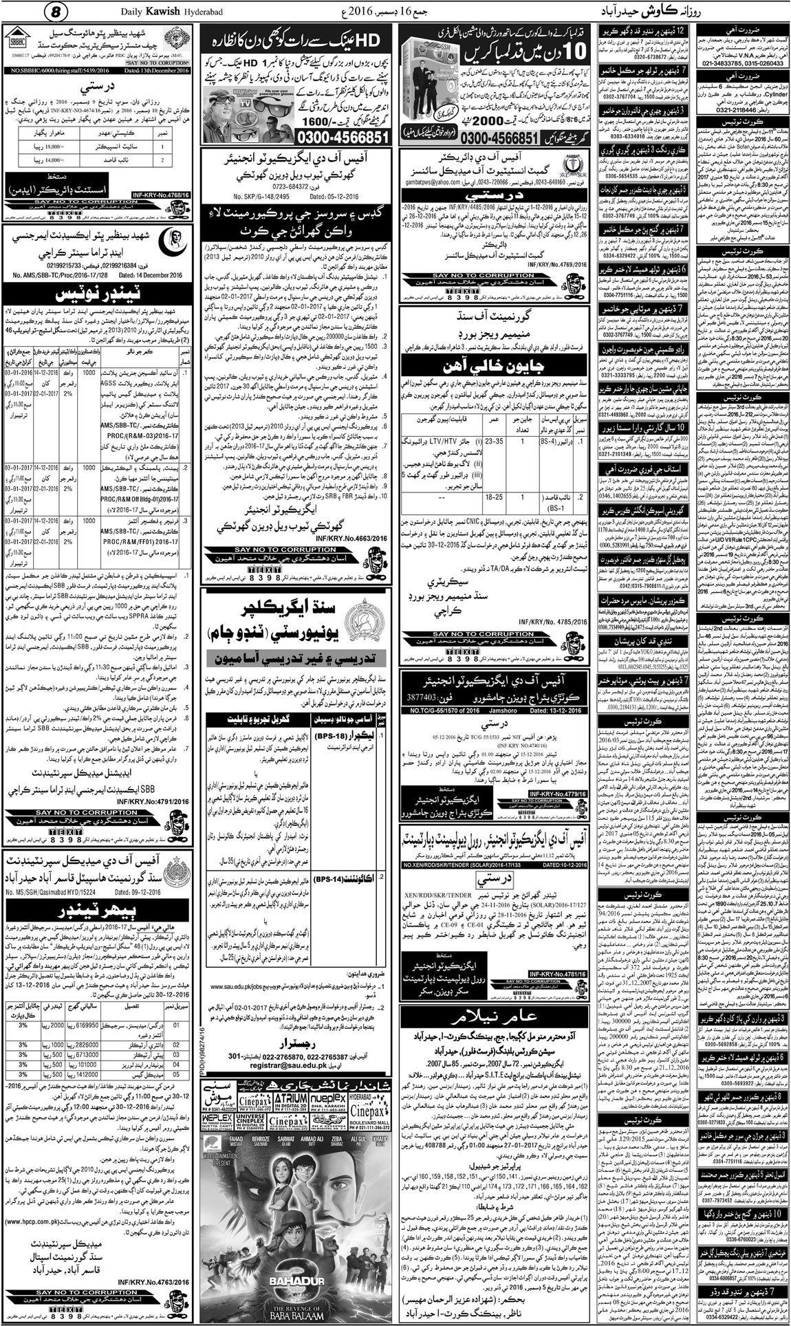Daily Kawish Akhbar Pdf
