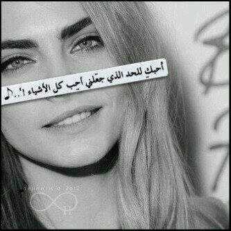 رمزيات عربي كلمات تصميم تصاميم انجليزي Post Words Quotes English