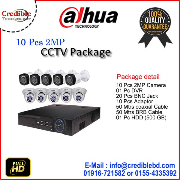 10 Pc Dahua Cctv Camera Package Price In Bangladesh Cctv Camera Installation Cctv Camera Wireless Security Camera System