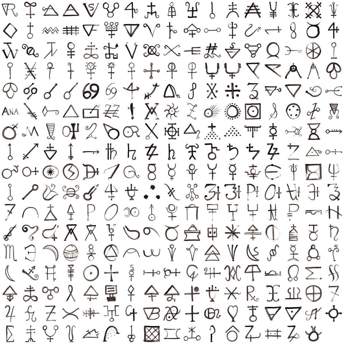 старалась спрятаться символы на страницу картинки остальной