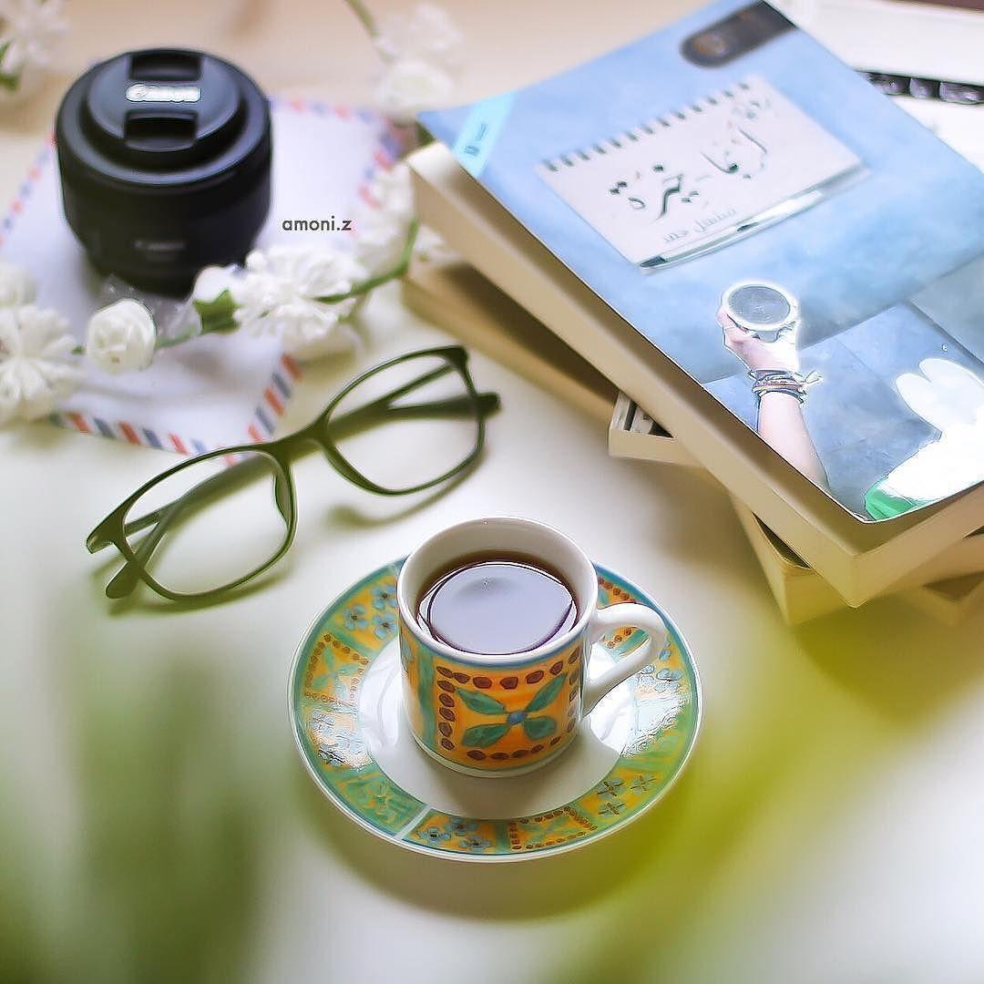 لربما خيرة في الخسارة والوداع والفراق وفي كل شي يحزن قلبك لربما كتب الله لك نصيبا أجمل في أمر لم يكن متوقع و لم تخطط له ㅤ ㅤ Coffee Lover