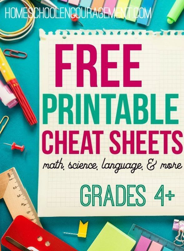 Free Printable Cheat Sheets | School children, Public school and ...