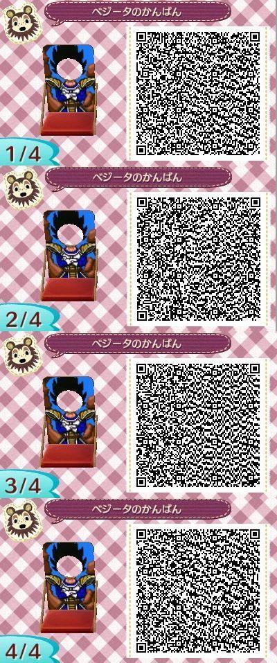 Animal Crossing New Leaf Vegeta Cutout Animal Crossing Animal