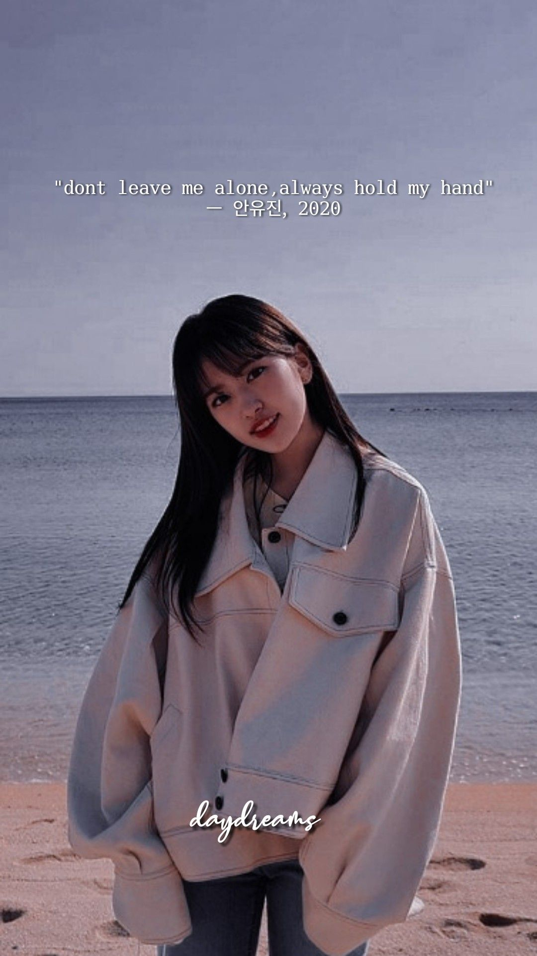 Ahn Yujin Quotes For Lockscreen Foto Diri Sendiri Aktris Rapper
