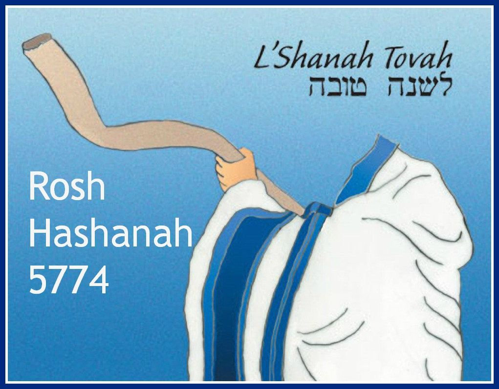 Happy Rosh Hashanah Rosh Hashanatishrei Holydayz Pinterest